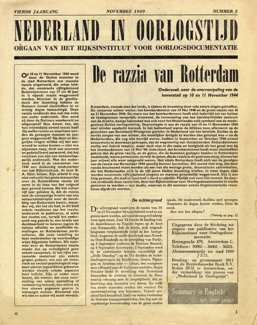 'Nederland in oorlogstijd', RIOD, 1949.